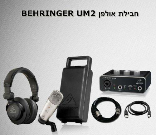 חבילת אולפן Behringer UM2