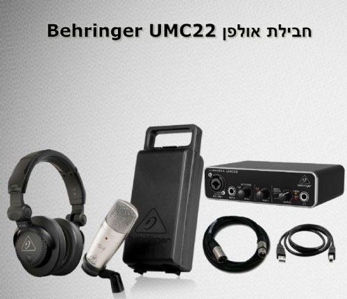 חבילת אולפן Behringer UMC22