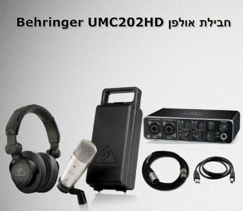 חבילת אולפן Behringer UMC202HD