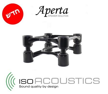 סטנדים אקוסטיים למוניטורים Iso Acoustics Aperta Black
