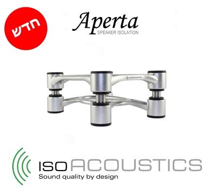 סטנדים אקוסטיים למוניטורים Iso Acoustics Aperta Silver