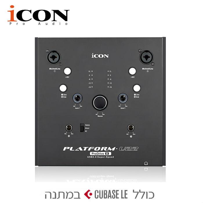 (iCON PlatformU22 (ProDrive III