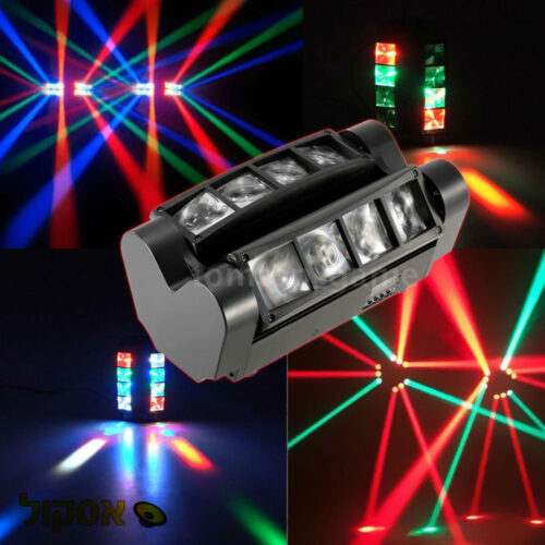 פנס חכם Mini Spider LED 8*3W